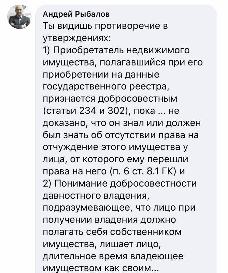Андрей Рыбалов шортрид